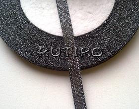 Стрічка парча чорна з люрексом під срібло, 7мм * 1м