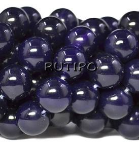 Бусины Халцедон фиолетовый 12мм, шт