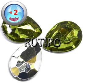 Акриловый страз Olive, 18*13мм, 5шт (+5шт в подарок)
