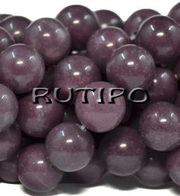 Бусина Кварцит пурпурный ,14мм, шт