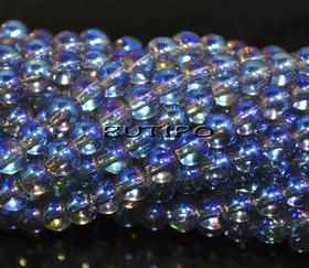 Бусина Rainbow DodgerBlue 4 мм, шт