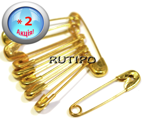 Булавка швейная под золото 20*5мм, 5шт (+5шт в подарок)