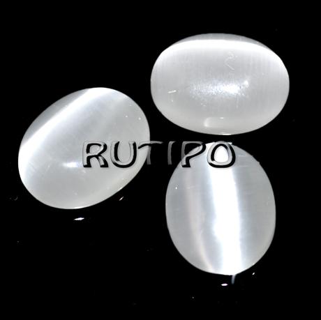 Кабошони котяче око White, 8*6*3мм, 100шт