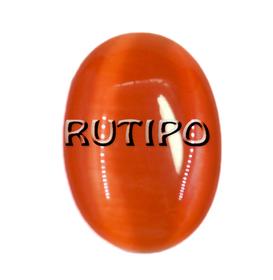 Кабошон кошачий глаз Tomato, 18*25мм,шт