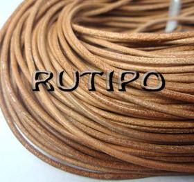 Кожаный шнур светло-коричневый, 1.5мм*1м