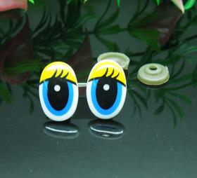 Глазки для игрушек, 20*13мм, пара