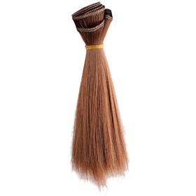 Волосы для кукол светло-коричневые, 15*100см