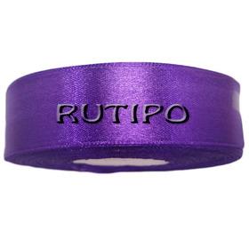 8122 Стрічка атласна фіолетова, 2.5см, 5м (+ 5м в подарунок)