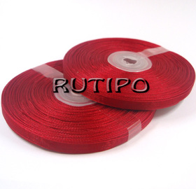 Стрічка органза темно-червона, 7мм * 1м