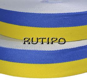 Стрічка репсова жовто-синя, 25мм * 1м