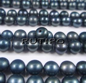 Жемчуг АА++ полупросверленный Black, 5-5.5мм, шт