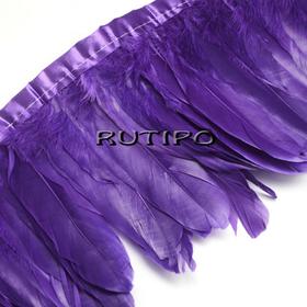 Тесьма перьевая фиолетовая, 10см