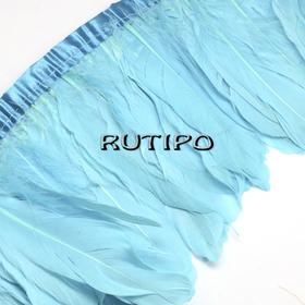 Тесьма перьевая голубая, 10см