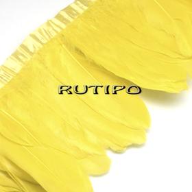 Тасьма пір'яна жовта, 10см