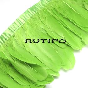 Тесьма перьевая зеленая, 10см