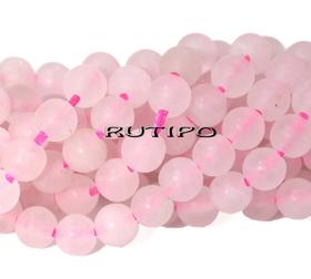 Бусина Розовый кварц матовый 4мм, шт