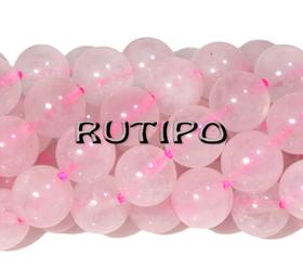 Бусина Розовый Кварц, 8мм, шт