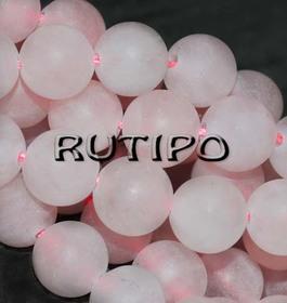 Бусина Розовый кварц матовый 8мм, шт