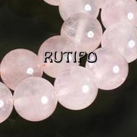 Бусина натуральный Розовый кварц 10мм, шт