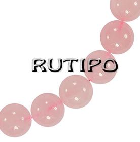 Бусина натуральный Розовый кварц 12мм, шт
