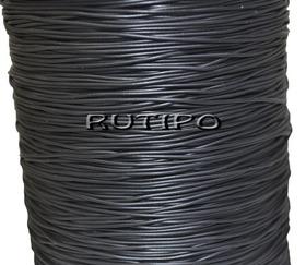 Шнур каучук черный ,1мм, м
