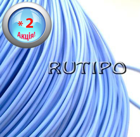 Tube cord blue PVH, 2mm, 5m (+ 5m for free)