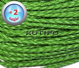 Шнур ПУ шкіра, зелений 3мм, 5м (+ 5м в подарунок)