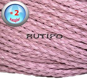 Шнур плетений ПУ шкіра, Pink 3мм, 5м (+ 5м в подарунок)