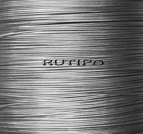 Ювелірна струна Silver 0.7мм, 1м